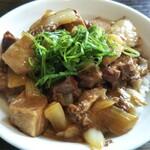鎌ヶ谷 製麺堂てつ - 煮込みチャーシュー丼