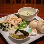 リンクス紅茶と洋酒の店 - サラダランチ