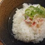 らぁ麺 鳳仙花 - 金目鯛茶漬け¥200