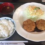 広小路キッチンマツヤ - 2020年8月平日  日替わりランチ  ミンチカツ定食¥780