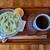円山茶寮 - 料理写真:白玉のずんだがけ(820円)です。