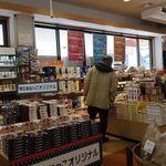 道の駅 雫石あねっこ - 店内の様子<販売商品の様子>