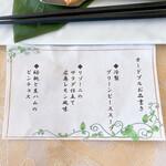 瀬戸内ゴルフリゾート レストラン THE GRILL -