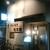 松の樹 - お店外観
