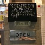 R&B  - お店の看板