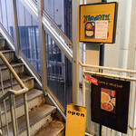 ムーナ - 入口に続く階段