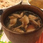 武蔵野 伝統の味 涼太郎 - 肉汁
