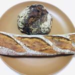 134364557 - 「レーズン胡桃」&「レーズン酵母フランスパン」