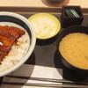松のや - 料理写真:うな丼