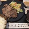 いまいステーキハウス - 料理写真:ステーキ定食・お肉増量(1350円)(2020.08.現在)