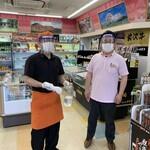 フードコート 門 - マスク着用フェイスシールド、手袋の着用による感染対策
