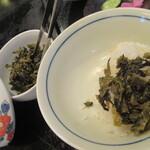 和歌里 - 高菜の炒め煮が美味い