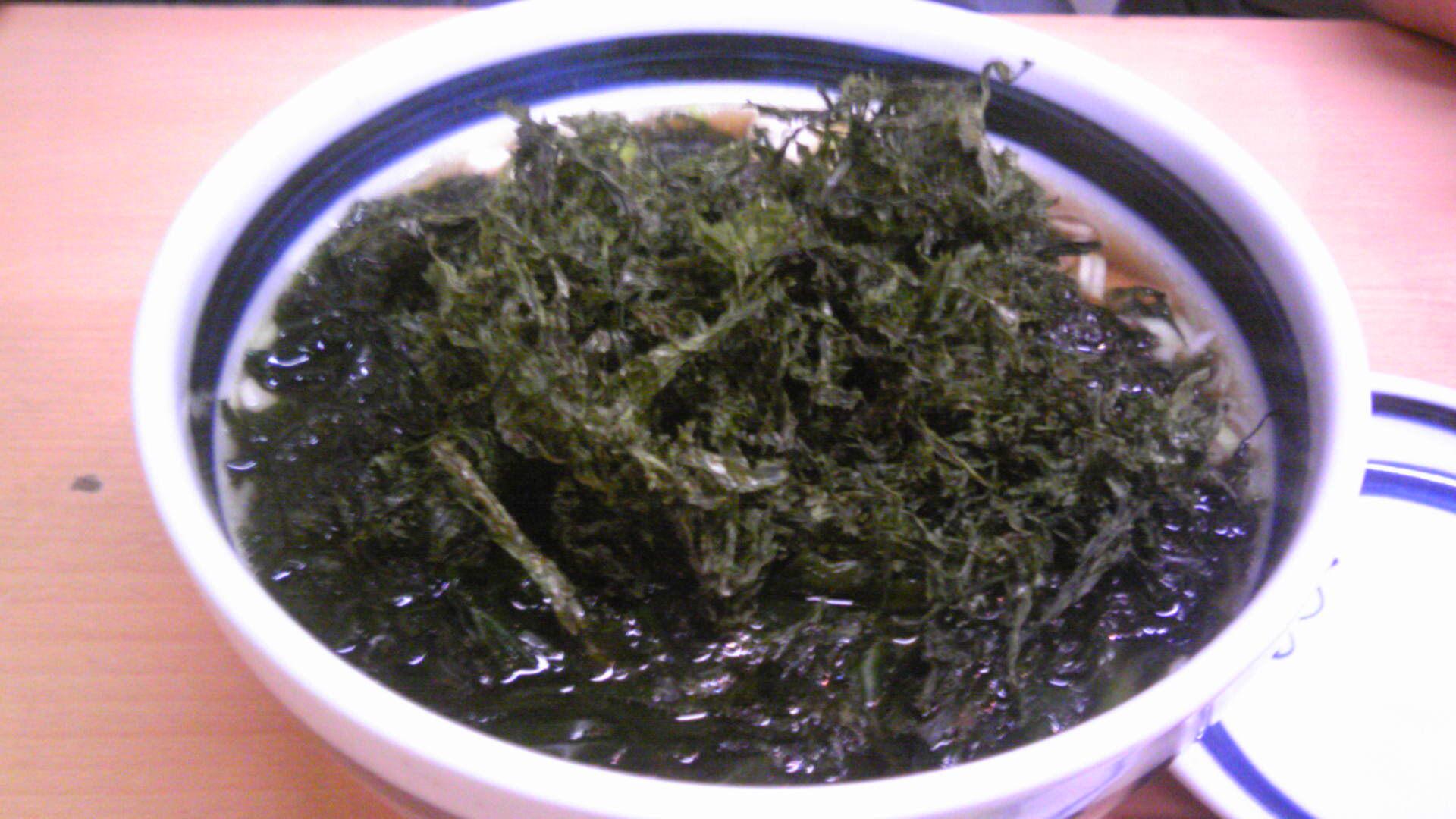 キッチンしっぽ name=