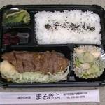 まるきよ - 料理写真:ロースステーキ弁当500円だが....肉はすこしかたかった??