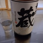 R30 - ドリンク写真:【2020.8.5(水)】日本酒飲み放題(90分2,500円)