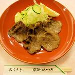 フードコート 門 - 牛タン塩焼き750円