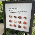 UN GRAIN -