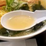 13438130 - ウルエ 玄風 しお スープ