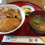 和風レストラン 松竹 - 料理写真: