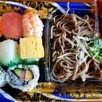 ヤオコー - 料理写真:税別398円