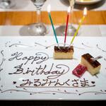 レストラン アロム - バスクチーズケーキ