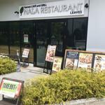 奈良食堂 - お店、入り口。