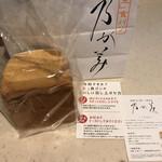 乃が美 - 料理写真:食パン