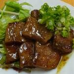 みき屋 - 牛ハラミ焼き