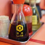 """華萬 - """"醬油(まめびしほ)"""""""