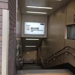 ウチョウテン - 東池袋駅1番出口