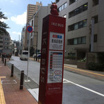 ウチョウテン - 途中にあるバス停