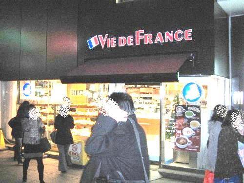 ヴィ・ド・フランス 錦糸町店