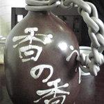 釜あげうどん 長田 in 香の香 - ダシ