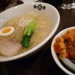 陳麻家 高知インター店 - 塩ラーメン