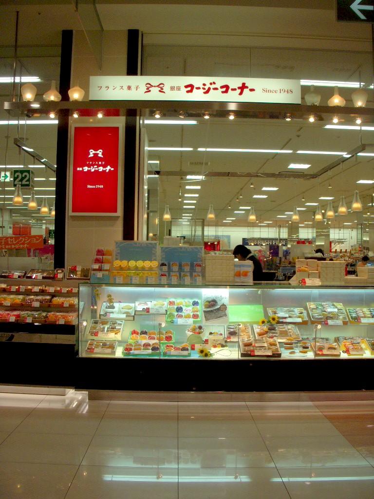 銀座コージーコーナー ゆめタウン広島店