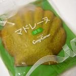 銀座コージーコーナー - 抹茶マドレーヌ
