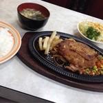オオタニ - チキンソテーセット@¥800
