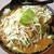 味の八珍亭 - 料理写真:特製みそラーメン(大盛り)