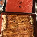 うなぎ 川松 - 料理写真: