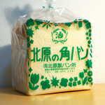 北原製パン - 料理写真:北原の角パン(1斤¥227)。レトロなパッケージに惹かれて購入!