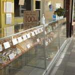 北原製パン - 昔ながらの対面販売。惣菜パン・菓子パンとも、全品¥108のサービス価格で販売中