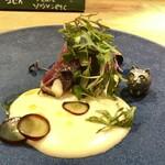 TauLa - 炙り鰹とアホブランコのサラダ仕立て