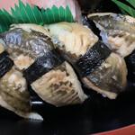 ん寿司 - 長女が一番気に入った「煮穴子」です!!