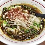 134424411 - 香蘭の黒スープ餃子