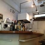 アオイコーヒースタンド - お客様へくつろぎのコーヒーブレイクをご提供致します。