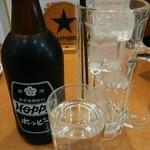 一平 - 黒ホッピーセット 460円