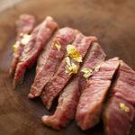 お肉と私の酒場 ハセガワ - 特上和牛ステーキ