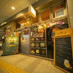 お肉と私の酒場 ハセガワ -