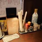 Ramennikusakabataiga - カウンターの卓上