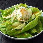 焼肉チャンピオン - サラダ菜ムンチ